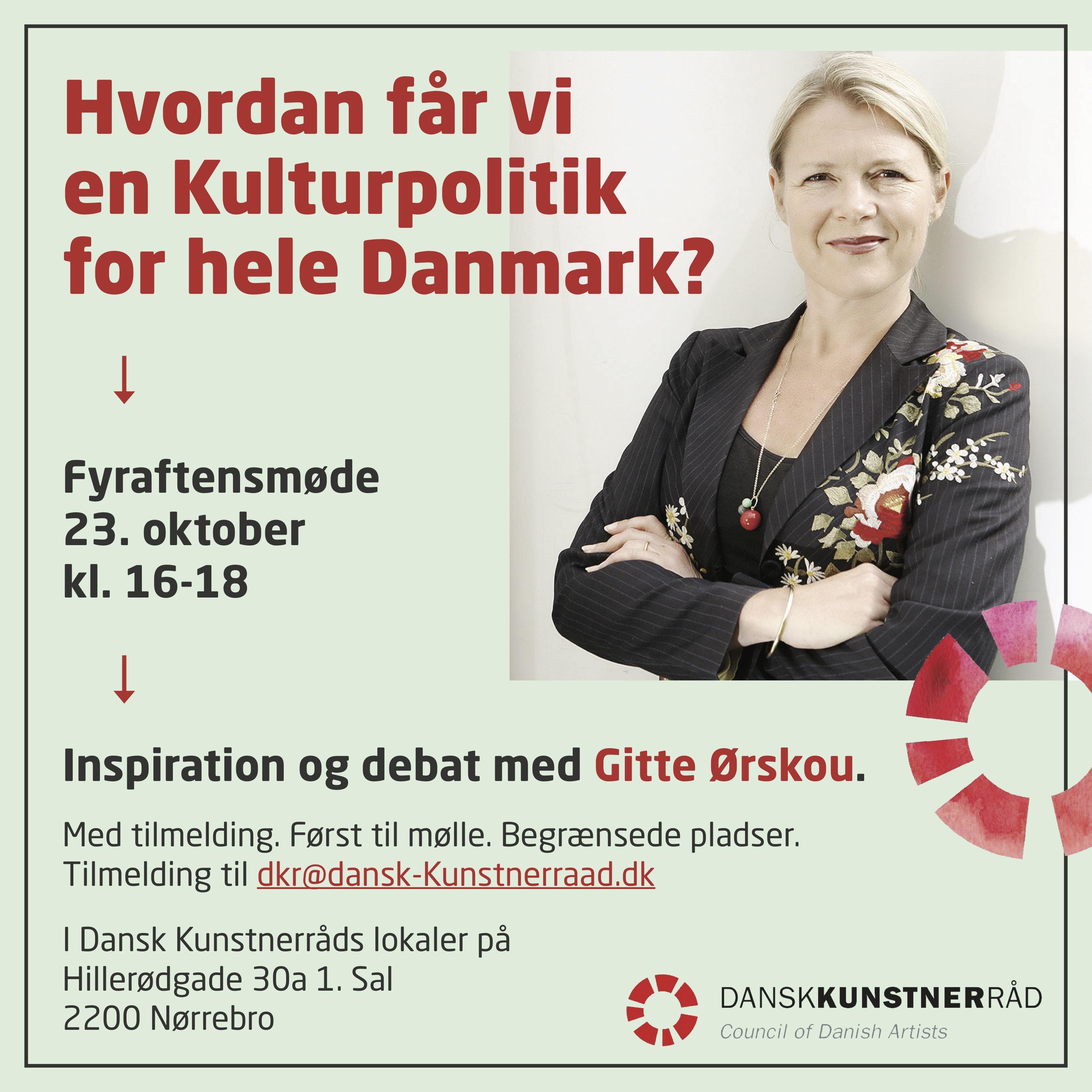 Invitation Gitte Ørskou
